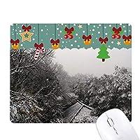 snowscene軒の写真 ゲーム用スライドゴムのマウスパッドクリスマス