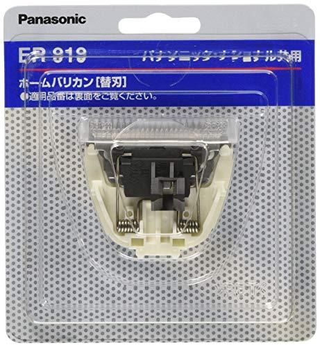 パナソニック 家庭用散髪器具用 替刃 B-19 ER919
