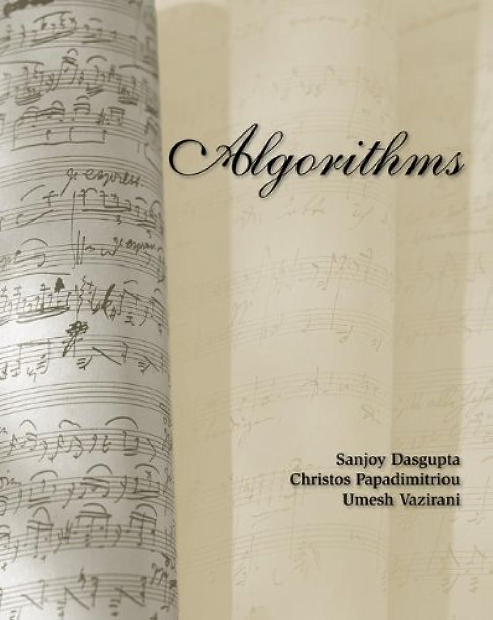 予測子原理指Algorithms (English Edition)