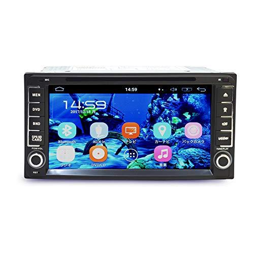 TOYOTA トヨタ ダイハツ専用モデル DVDプレーヤー+バックカメラセット Android ナビ 7インチワイド 地デジCPRM対応 VRモード再生 ラジオ SD Bluetooth内蔵 16G HDD WiFi アンドロイド スマートフォン iPhone無線接続可能
