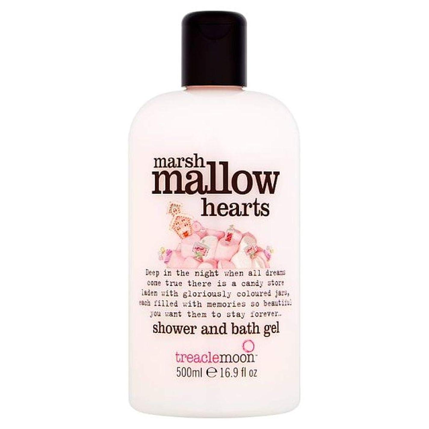 作曲家お母さん葉を拾う[Treacle Moon ] Treaclemoonキャンディーの瓶マシュマロ風呂シャワージェル500ミリリットル - Treaclemoon Candy Jar Marshmallow Bath Shower Gel 500Ml [並行輸入品]