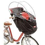 OGK技研 まえ幼児座席用ソフト風防レインカバー RCH-003 ブラック 専用袋付