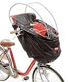 オージーケー技研 チャイルドシート周辺グッズ RCH-003(HBCシリーズ用ソフトレインカバー)ブラック 自転車用