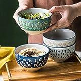 Cuencos de cerámica para sopa, cuenco cereales, juego cuencos 15 onzas, resistentes a las astillas, apto lavavajillas y microondas, porcelana cocina, arroz, pasta, ensalada, avena, 4