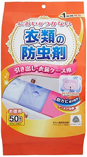 [Amazon限定ブランド]ライオンケミカルにおいがつかない衣類の防虫剤引き出し・衣装ケース用50個入(引き出し25段分)