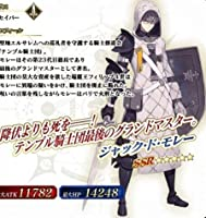 Fate Grand Order Arcade FGO AC ジャック・ド・モレー コスプレ衣装 コスチューム cosplay