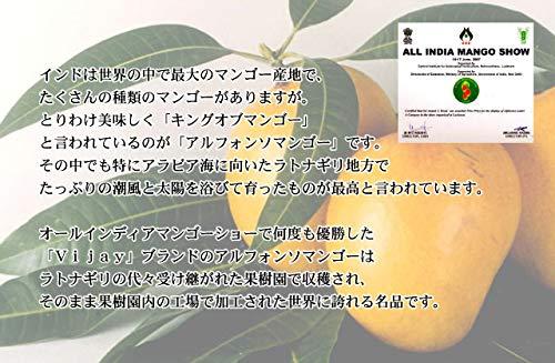 FairyinOrchard果樹園の妖精アルフォンソマンゴードリンク1000ml