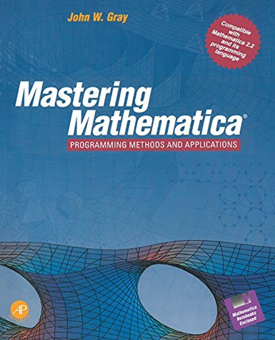 締め切りストレッチ進化するMastering Mathematica?: Programming Methods and Applications (English Edition)