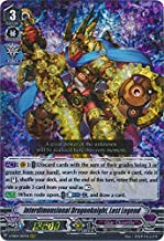v series gear chronicle