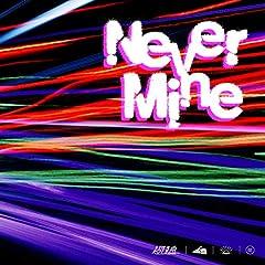 超特急「Never Mine」のCDジャケット