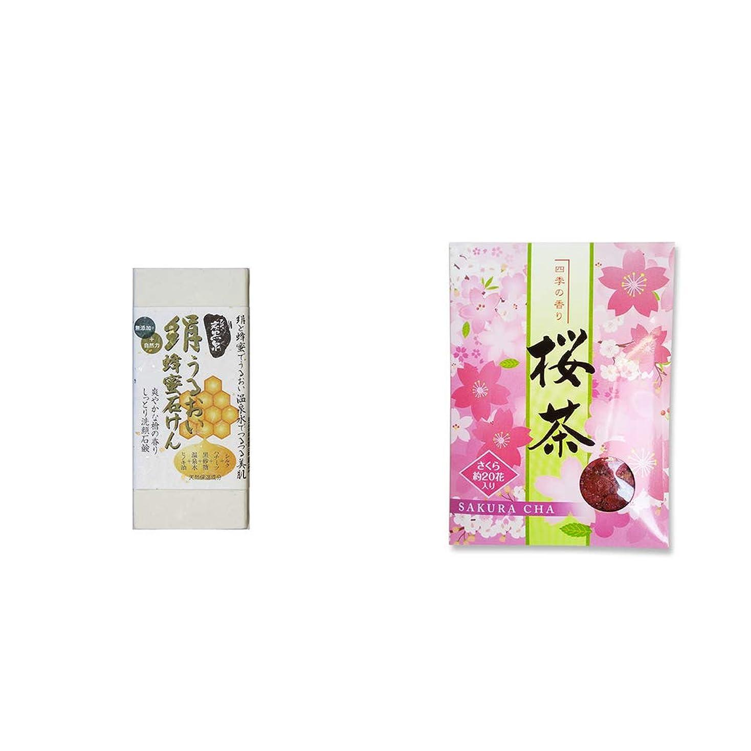 降ろすコンピューター艶[2点セット] ひのき炭黒泉 絹うるおい蜂蜜石けん(75g×2)?桜茶(40g)