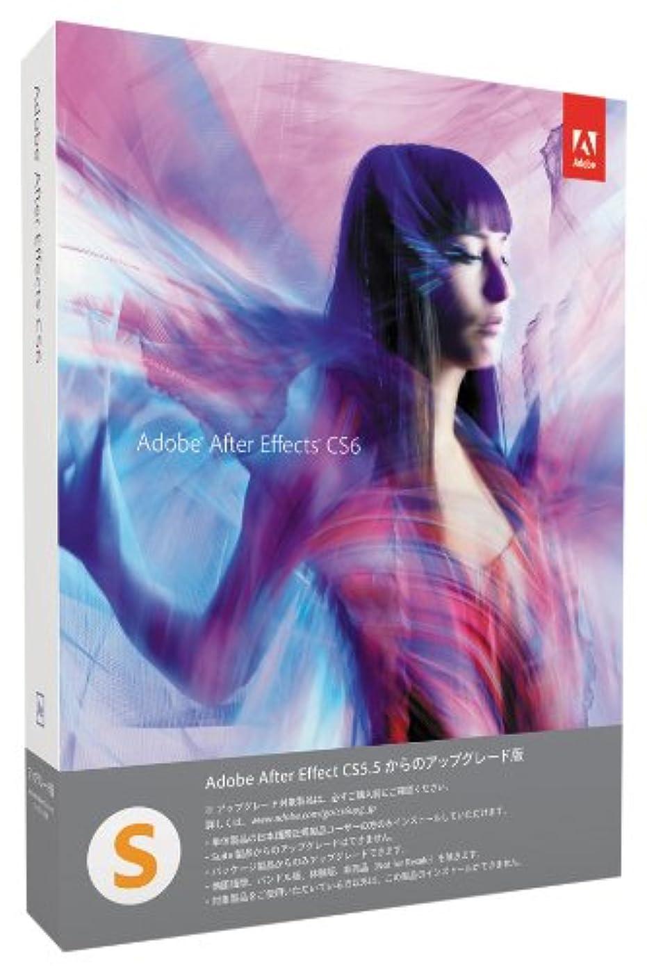 名門アプトシンプルさAdobe After Effects CS6 Windows版 アップグレード版「S」(CS5.5からのアップグレード) (旧製品)
