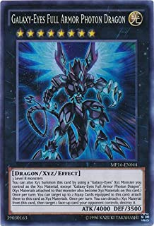 Galaxy-Eyes Full Armor Photon Dragon - MP16-EN044 - Super Rare - Unlimited Edition - Mega Pack 2016 (Unlimited Edition)