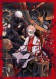 MARS RED 2巻 (マッグガーデンコミックスBeatsシリーズ)