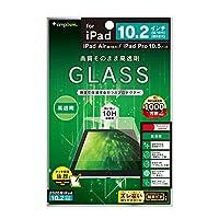 Simplism シンプリズム iPad(第8世代) / iPad(第7世代) / iPad Air(第3世代)/ iPad Pro 10.5インチ 高透明 液晶保護強化ガラス TR-IPD1910H-GL-CC