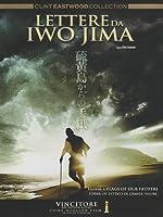 Lettere Da Iwo Jima [Italian Edition]