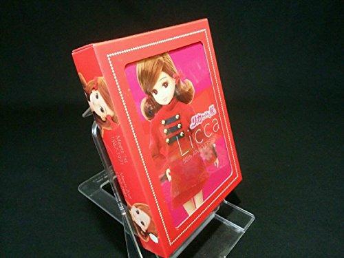 リカちゃん展 限定販売 公式図録 未開封新品 誕生50周年記念 RICCA KAYAMA りかちゃん タカラトミー