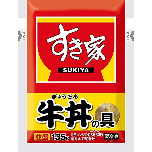 [冷凍]すき家 牛丼の具 135g×20袋