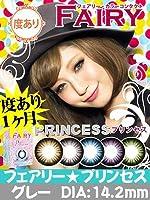 【度ありカラコン 1ヶ月】フェアリー プリンセス グレー×1枚 【PWR】-8.50