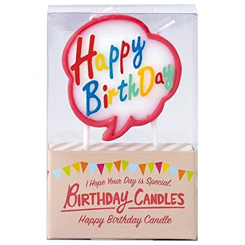 反射敗北舞い上がるカメヤマキャンドル(kameyama candle) バースデーケーキ用キャンドル 「 フキダシ 」