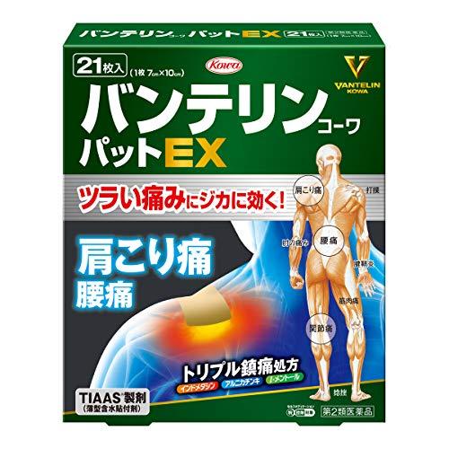 【第2類医薬品】バンテリンコーワパットEX 21枚