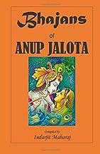 Bhajan By Anup Jalota