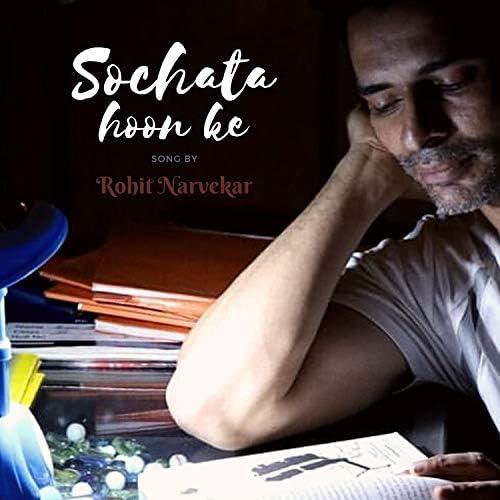 Rohit Narvekar
