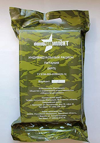 Military Russian Army Food 2019 Corporation Daily Pack MRE emergencia rationen combatt.