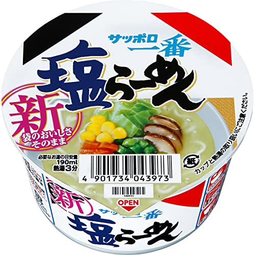 サンヨー食品 サッポロ一番 塩らーめんミニどんぶり 41g×12個入 ラーメン