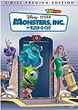 モンスターズ インク 2-Disc プレミアム エディション DVD