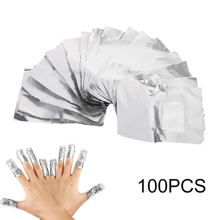 規定開業医アクセスネイル除去ホイルラップ 100ピース プロアルミホイルジェルポリッシュ除去ネイルアートリムーバーソークオフジェルラップ