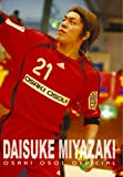 OSAKI OSOL OFFICIAL DAISUKE MIYAZAKI[DVD]