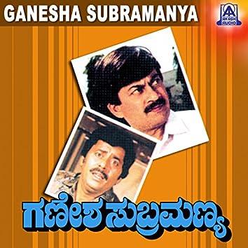 Ganesha Subramanya (Original Motion Picture Soundtrack)