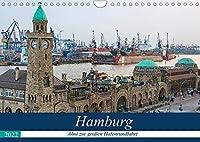 Hamburg - Ahoi zur grossen Hafenrundfahrt (Wandkalender 2022 DIN A4 quer): Erleben Sie grossartige maritime Ansichten der Freien und Hansestadt Hamburg (Monatskalender, 14 Seiten )