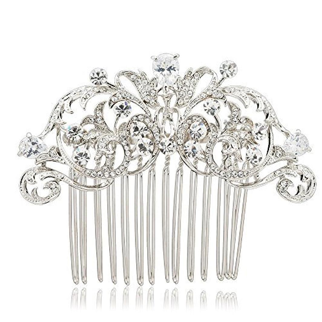 徹底ポーン疑問に思うSEPBRIDALS Crystal Rhinestone Hair Side Comb Pins Bridal Wedding Women Hair Accessories Jewelry 2253R [並行輸入品]