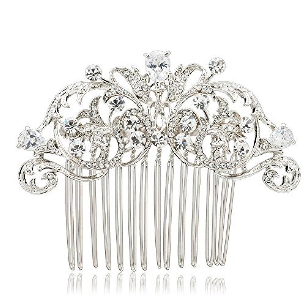 チャンピオン電気望まないSEPBRIDALS Crystal Rhinestone Hair Side Comb Pins Bridal Wedding Women Hair Accessories Jewelry 2253R [並行輸入品]