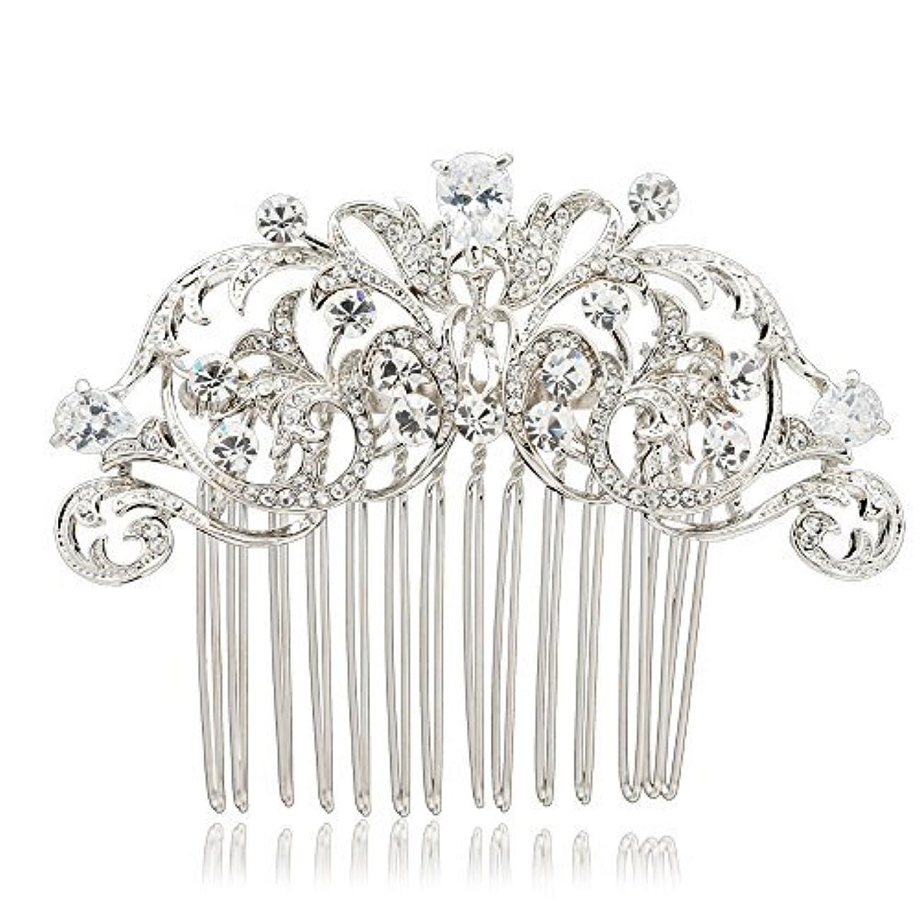 キャストすることになっている旋回SEPBRIDALS Crystal Rhinestone Hair Side Comb Pins Bridal Wedding Women Hair Accessories Jewelry 2253R [並行輸入品]