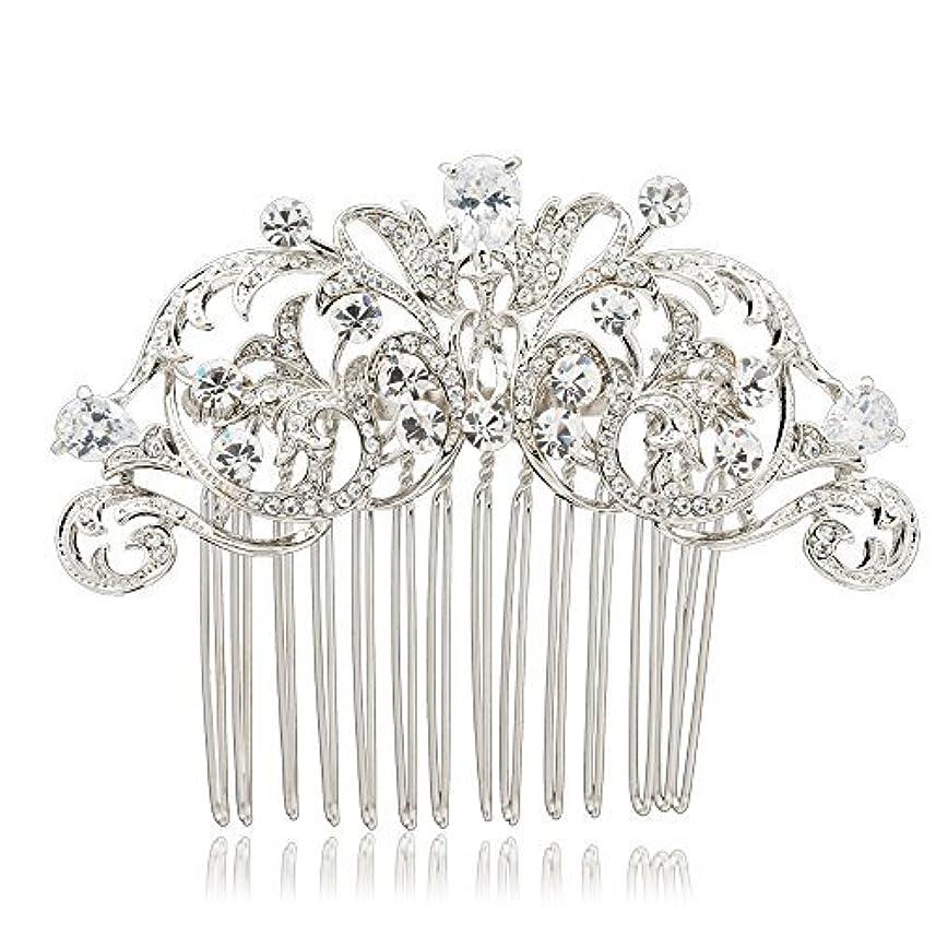 曲線佐賀均等にSEPBRIDALS Crystal Rhinestone Hair Side Comb Pins Bridal Wedding Women Hair Accessories Jewelry 2253R [並行輸入品]