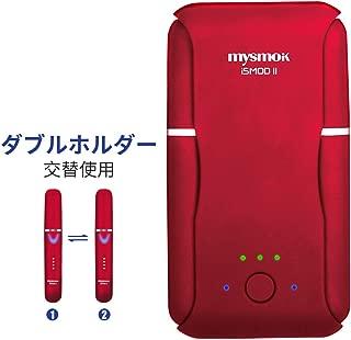 iSMOD II iQOS アイコス 互換機 加熱式タバコ ダブルホルダ マグネティック充電式 七国特許獲得 レッド