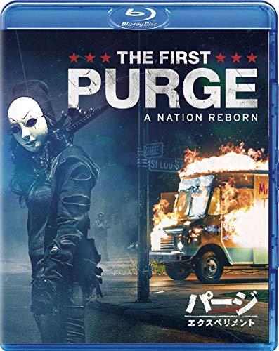 パージ:エクスペリメント [Blu-ray]
