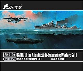 フライホークモデル 1/700 大西洋海戰:對潜戦セッ1 (J級驅逐艦、Uボート TypeVII B,ショートサンダーランド哨戒機付属)プラモデル
