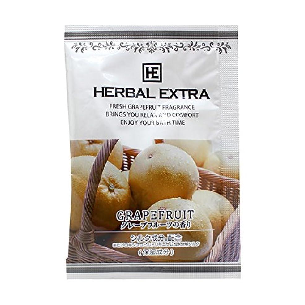 アイザックペネロペ知的入浴剤 ハーバルエクストラ「グレープフルーツの香り」30個