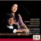モーツァルト:ピアノ協奏曲第22番&第26番