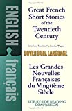 Great French Short Stories of the 20th Century by Dr. Jennifer Wagner