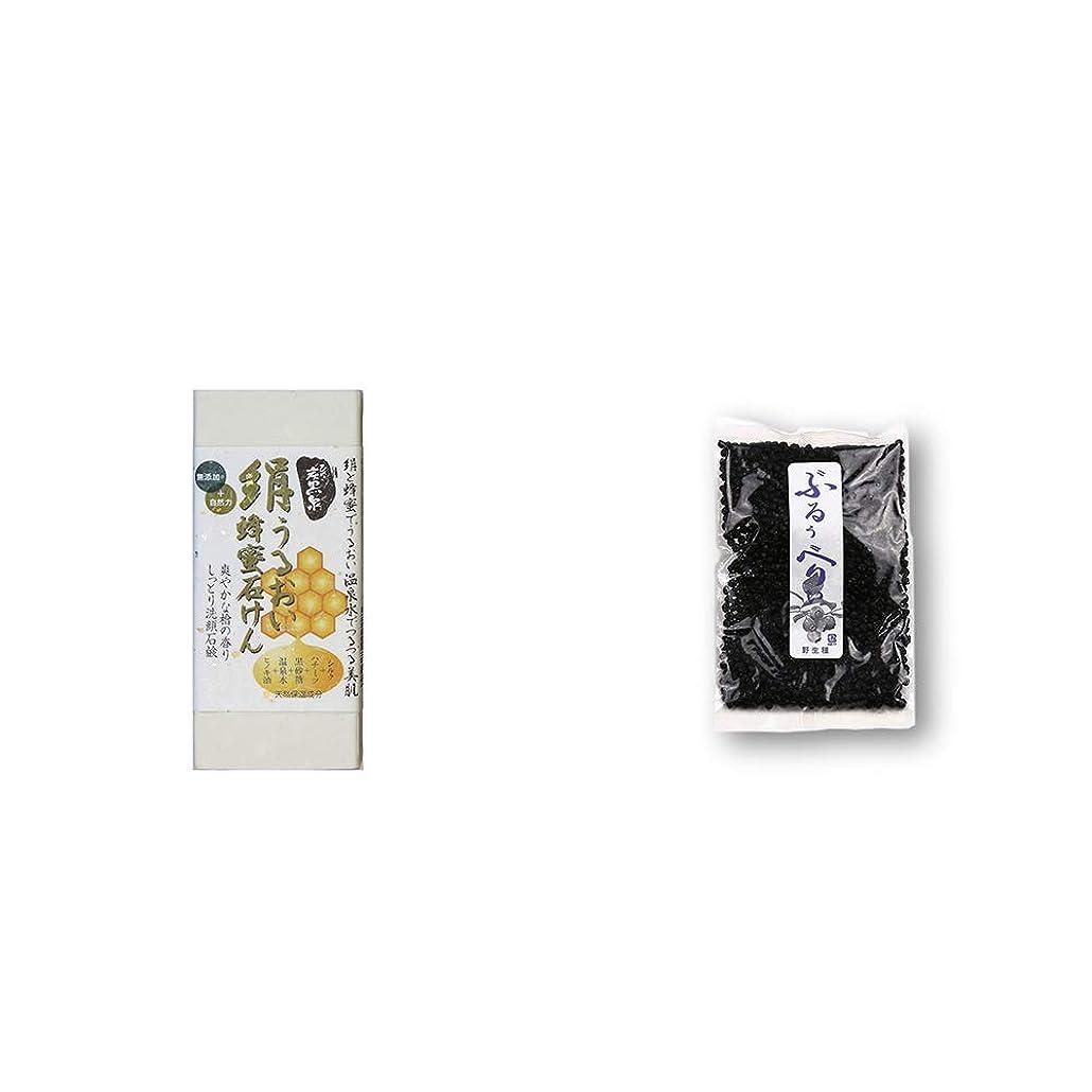 鷲時制ハードリング[2点セット] ひのき炭黒泉 絹うるおい蜂蜜石けん(75g×2)?野生種ぶるぅべりぃ(260g)
