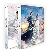 シャオ ジャン DVD 中国ドラマ DVD 「陳情令」DVD-BOX 1 2 3 完全版 日语字幕 シャオ ジャン/ワン イーボー 主演のドラマ 全50話を収録した17枚組DVDボックスセット