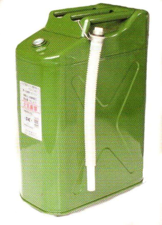 いらいらさせるピグマリオン合併症田巻ガソリン縦型携行缶 18L TS-T18