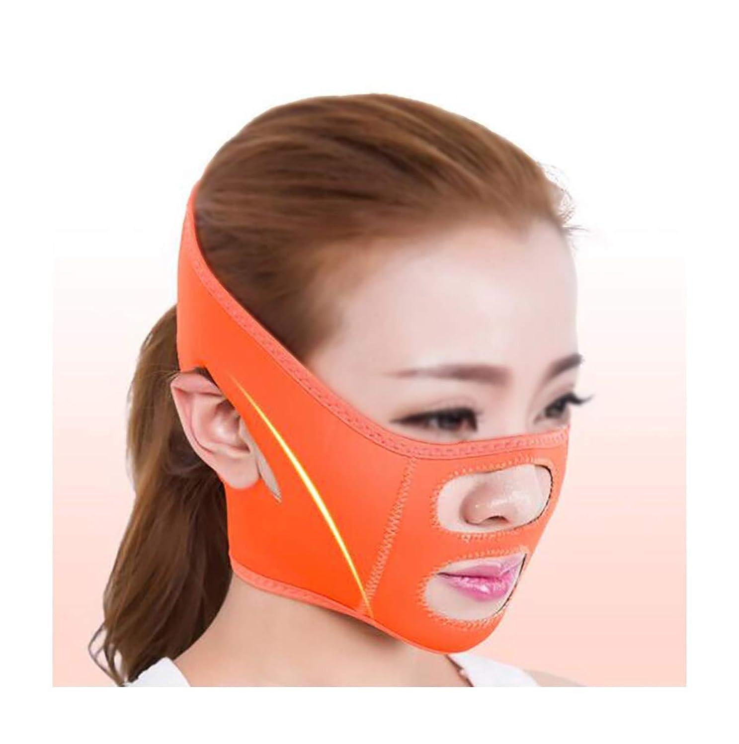 申込みお嬢きれいにファーミングフェイスマスク、術後リフティングマスクホーム包帯揺れネットワーク赤女性Vフェイスステッカーストラップ楽器顔アーティファクト(色:青),オレンジ