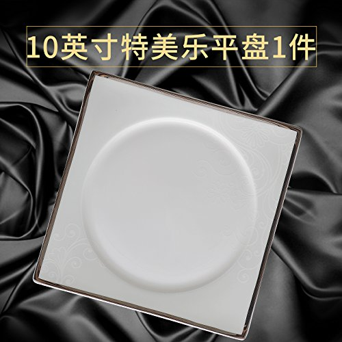 PORCN Bone China Geschirr Keramik Teller Teller Teller Teller Teller Teller Fisch westliche Gerichte Steak Platten, Schalen und Teller. 10 Zoll, Miller, Flache Platte 1