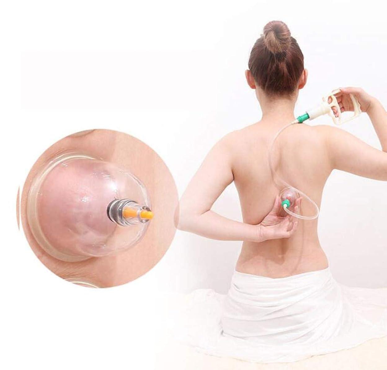 人間人気の舌なカッピング 吸い玉カップ 治療 痛み緩和 血液の循環を促す 中国式療法 マッサージ効果